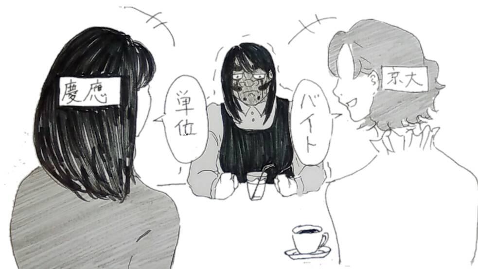 f:id:shouguntuyayoshi:20170607204813j:plain