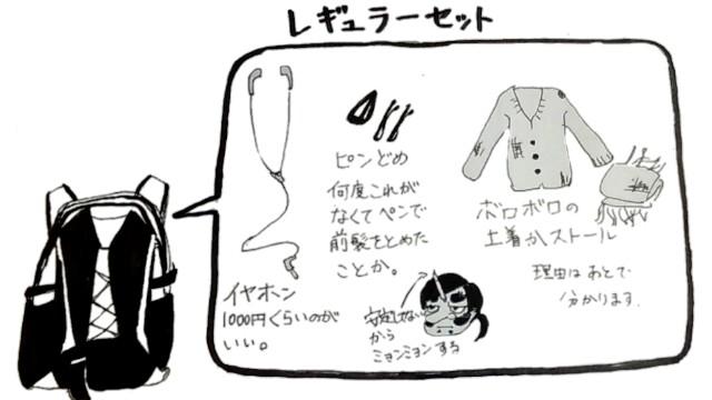 f:id:shouguntuyayoshi:20170613154743j:image