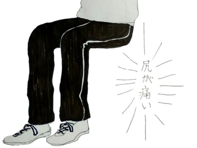f:id:shouguntuyayoshi:20170613173817j:image