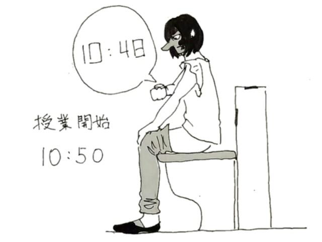 f:id:shouguntuyayoshi:20170616195638j:image