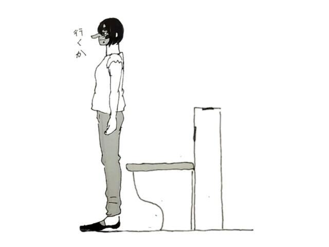 f:id:shouguntuyayoshi:20170616195658j:image
