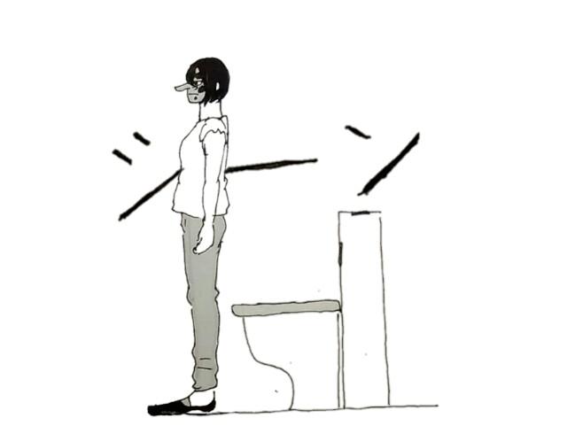 f:id:shouguntuyayoshi:20170616195716j:image