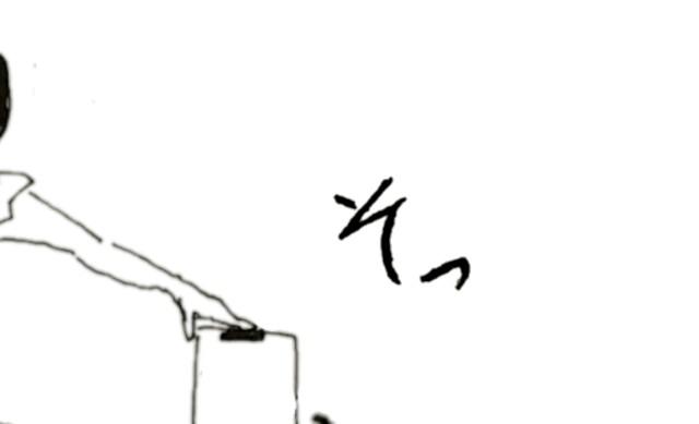 f:id:shouguntuyayoshi:20170616200101j:image