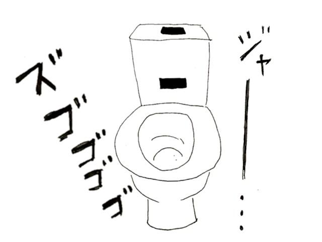 f:id:shouguntuyayoshi:20170616200119j:image
