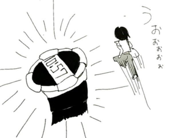 f:id:shouguntuyayoshi:20170616200200j:image