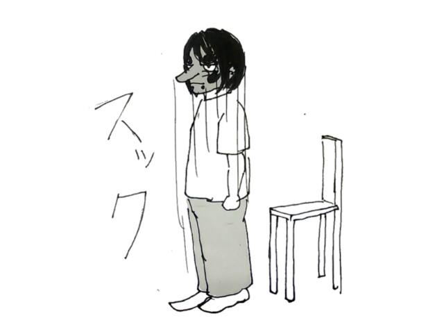 f:id:shouguntuyayoshi:20170621184727j:image