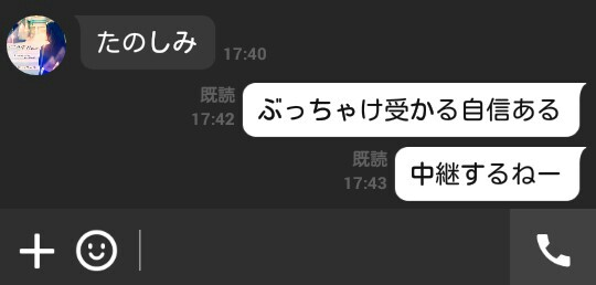 f:id:shouguntuyayoshi:20170621185133j:image