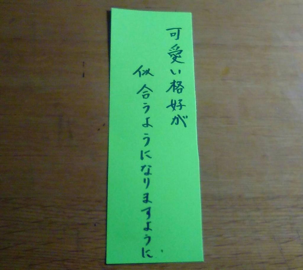 f:id:shouguntuyayoshi:20170708193548j:plain