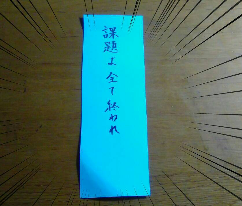 f:id:shouguntuyayoshi:20170708193908j:plain