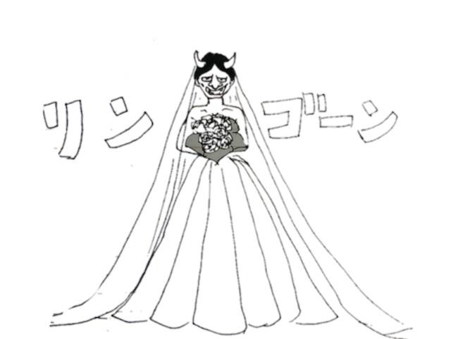 f:id:shouguntuyayoshi:20170723130555j:image
