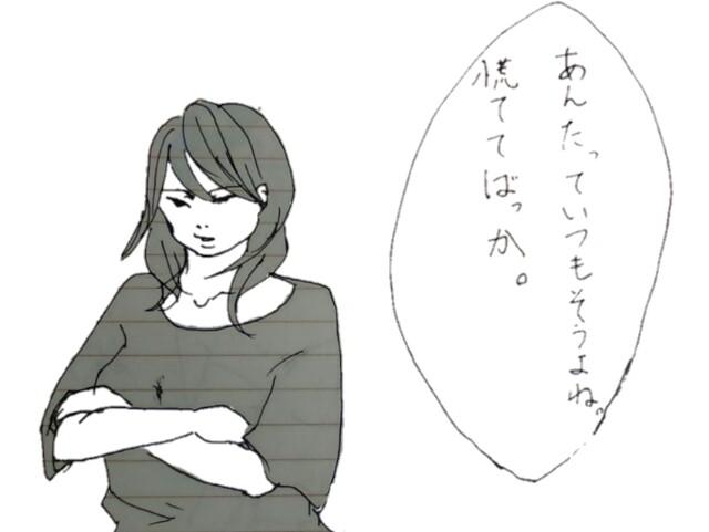 f:id:shouguntuyayoshi:20170723131131j:image