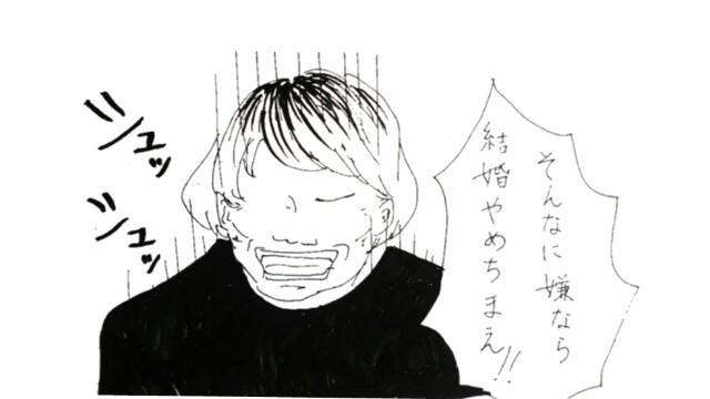 f:id:shouguntuyayoshi:20170723132436j:image