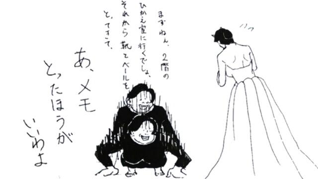 f:id:shouguntuyayoshi:20170723132709j:image