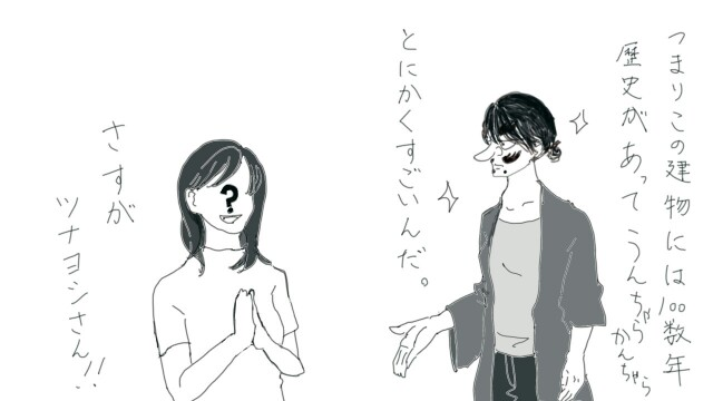 f:id:shouguntuyayoshi:20170812135931j:image