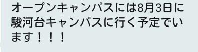 f:id:shouguntuyayoshi:20170812140728j:image
