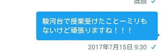f:id:shouguntuyayoshi:20170812141159j:image