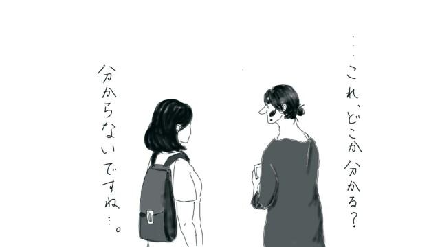 f:id:shouguntuyayoshi:20170812142202j:image