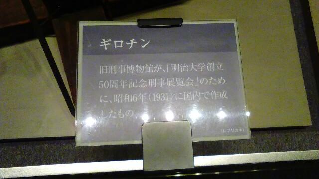f:id:shouguntuyayoshi:20170812143730j:image