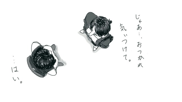 f:id:shouguntuyayoshi:20170812224259j:image