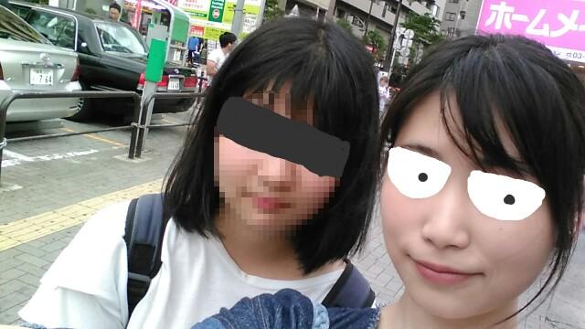 f:id:shouguntuyayoshi:20170812224703j:image