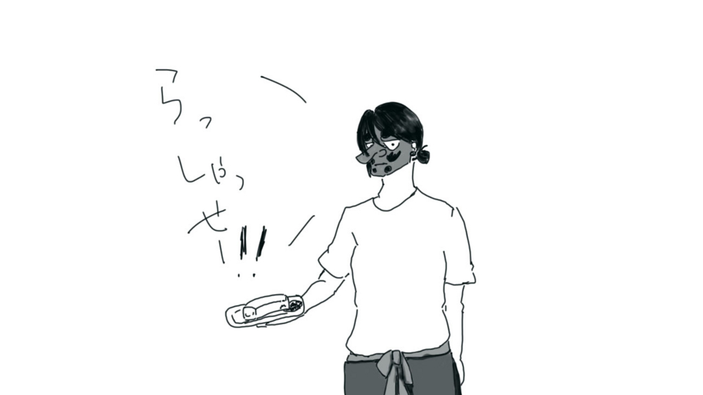 f:id:shouguntuyayoshi:20170819222159j:plain