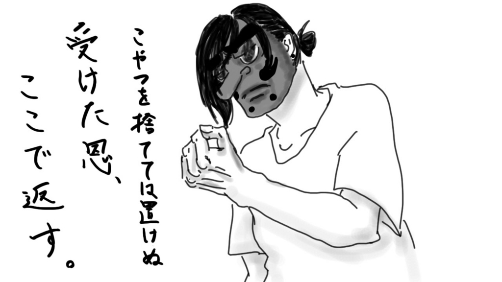f:id:shouguntuyayoshi:20170819233204j:plain