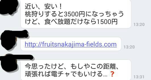 f:id:shouguntuyayoshi:20170827235033j:plain