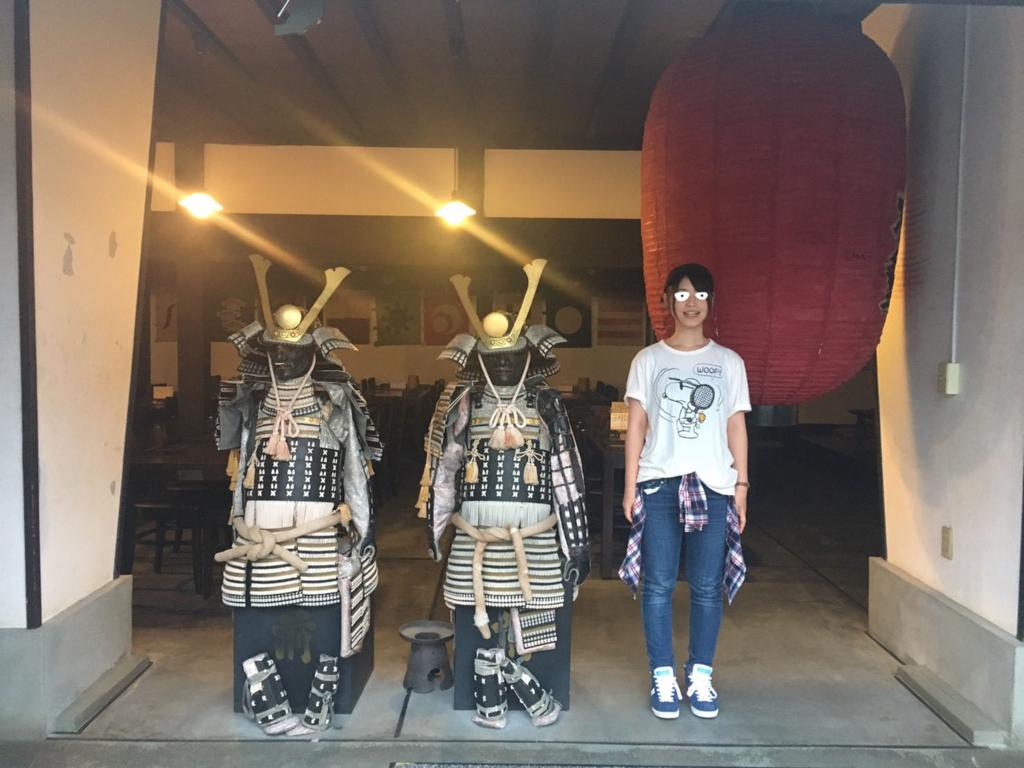 f:id:shouguntuyayoshi:20170828133044j:plain
