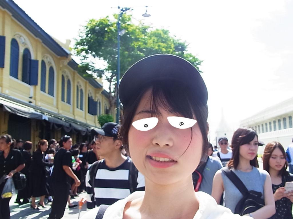 f:id:shouguntuyayoshi:20170920161231j:plain