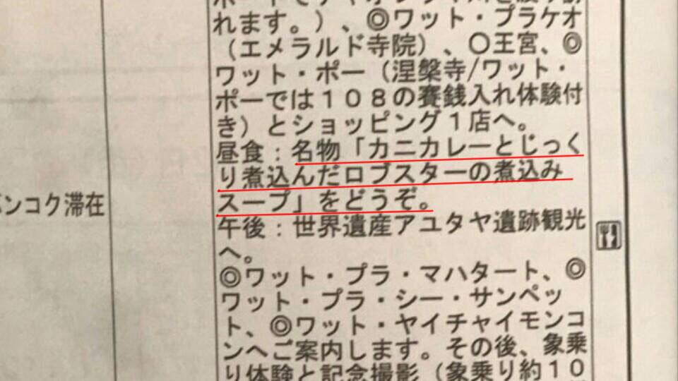 f:id:shouguntuyayoshi:20171007220633j:plain