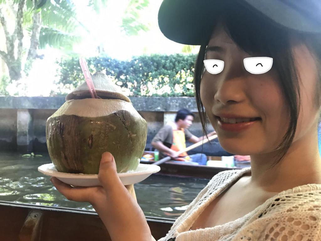 f:id:shouguntuyayoshi:20171018155947j:plain