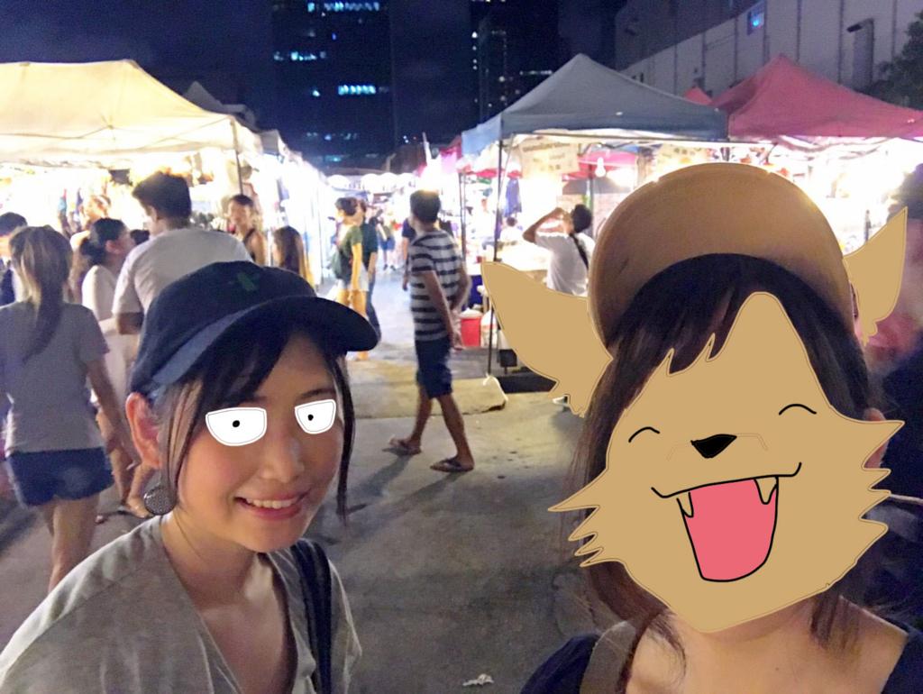 f:id:shouguntuyayoshi:20171018182401j:plain