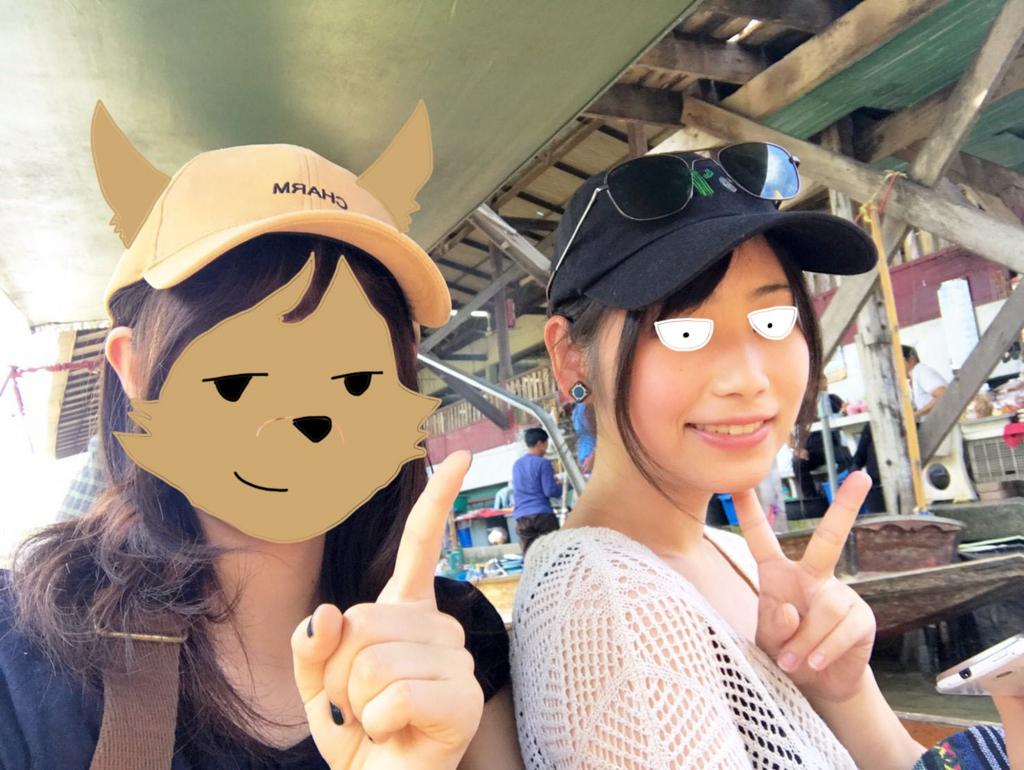 f:id:shouguntuyayoshi:20171018190255j:plain
