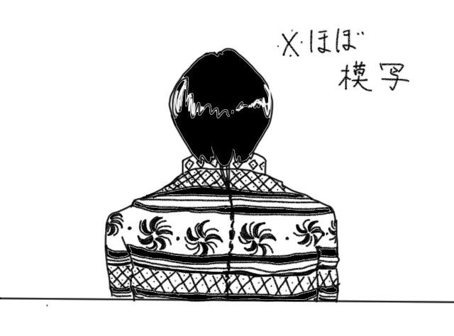 f:id:shouguntuyayoshi:20171203173554j:plain