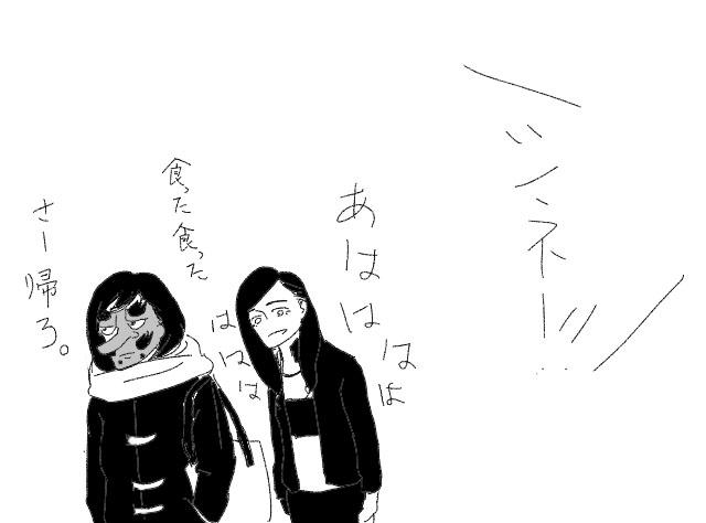 f:id:shouguntuyayoshi:20171218212844j:plain