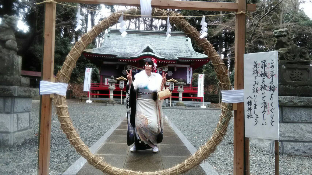 f:id:shouguntuyayoshi:20180117144514j:plain
