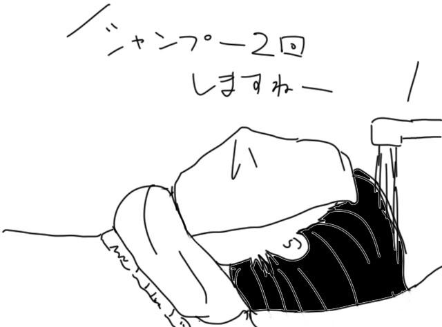 f:id:shouguntuyayoshi:20180207185945j:plain