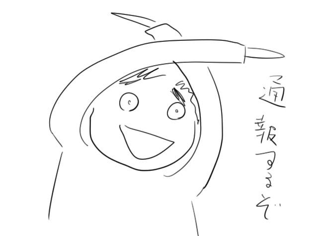 f:id:shouguntuyayoshi:20180217191131j:plain