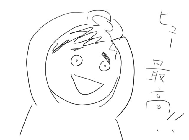f:id:shouguntuyayoshi:20180217191229j:plain