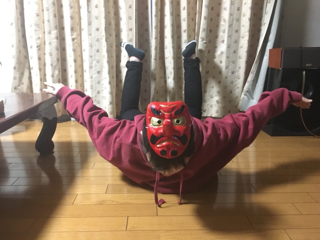 f:id:shouguntuyayoshi:20180217192207j:plain