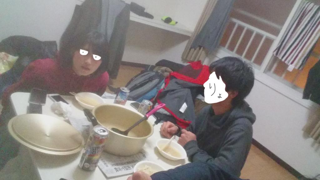 f:id:shouguntuyayoshi:20180219211129j:plain