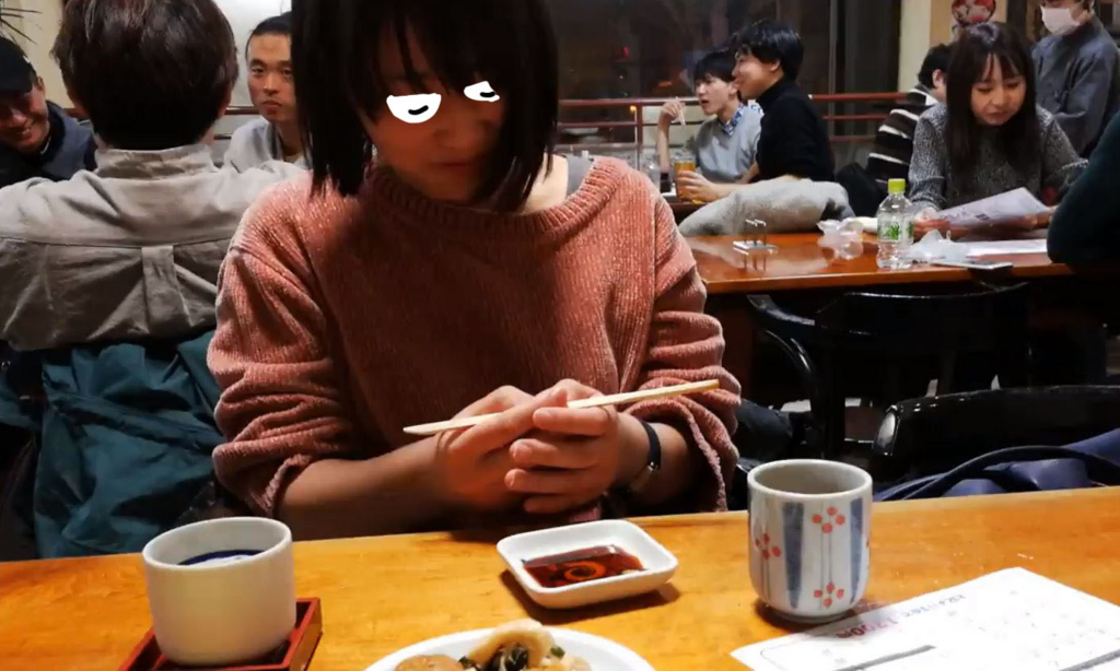f:id:shouguntuyayoshi:20180221020634j:plain
