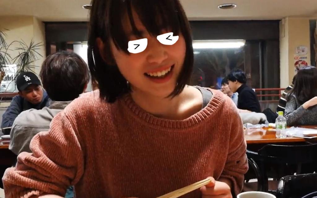 f:id:shouguntuyayoshi:20180221020646j:plain