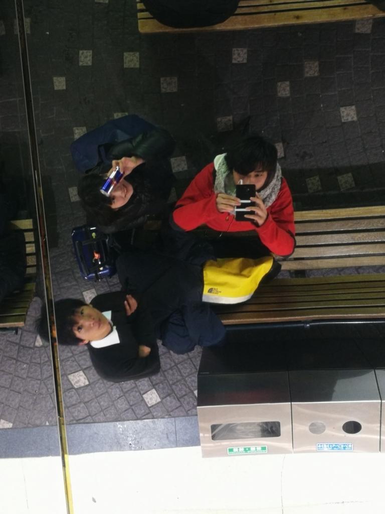 f:id:shouguntuyayoshi:20180221022616j:plain