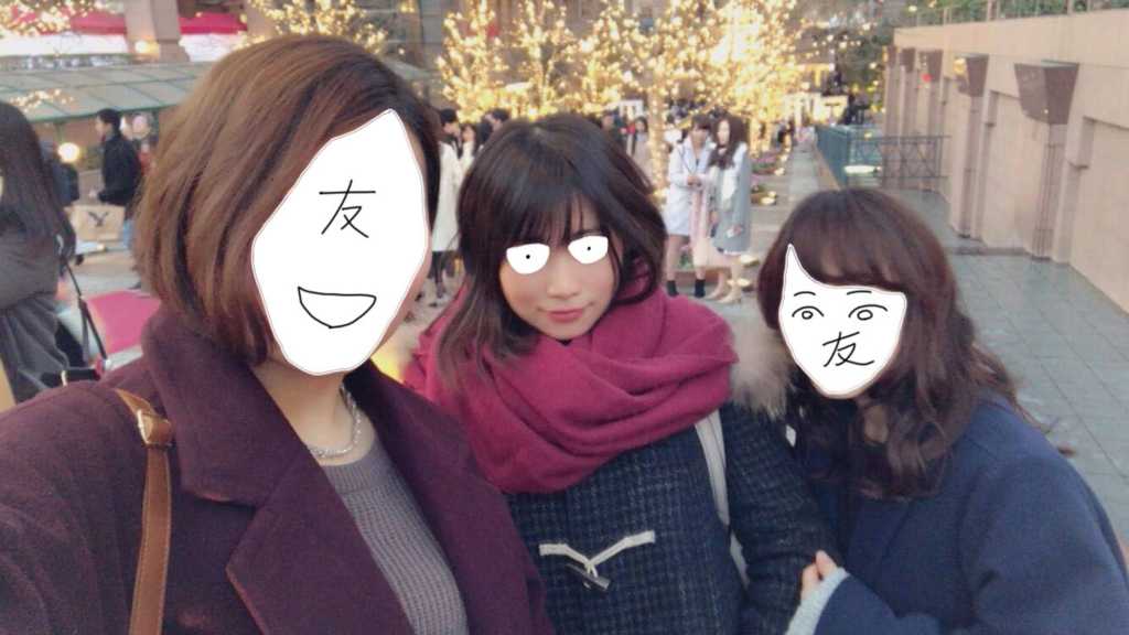 f:id:shouguntuyayoshi:20180303164410j:plain