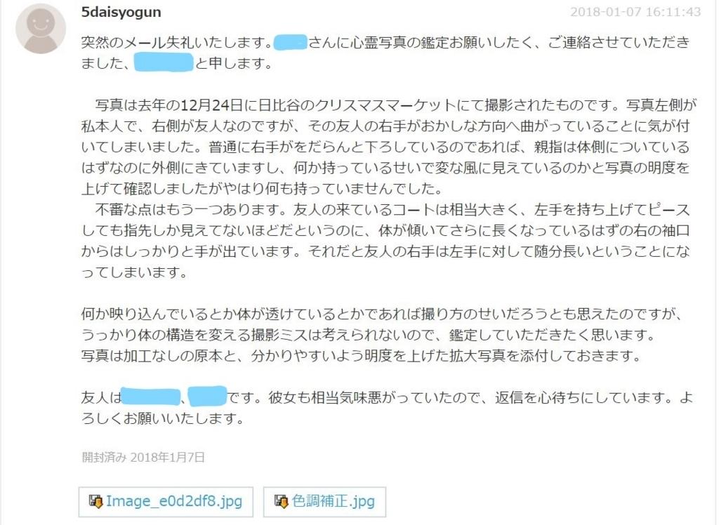 f:id:shouguntuyayoshi:20180303183947j:plain