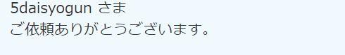 f:id:shouguntuyayoshi:20180303191019j:plain