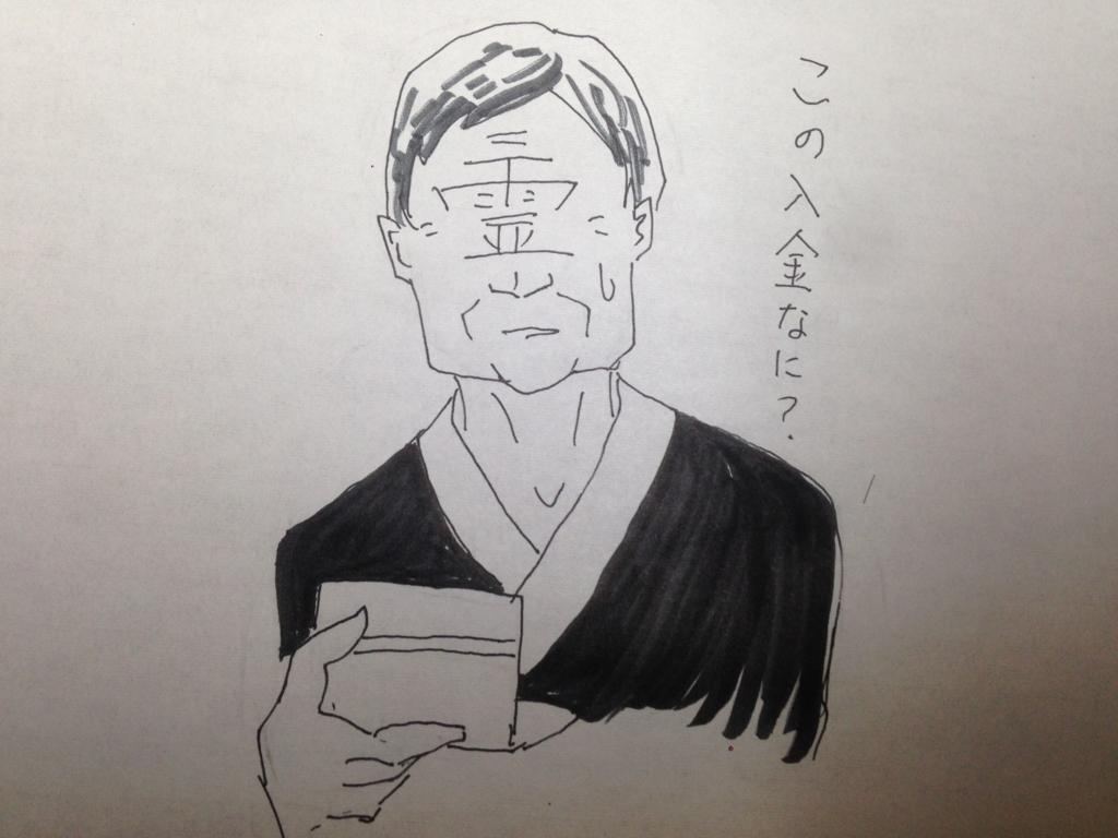 f:id:shouguntuyayoshi:20180303230036j:plain