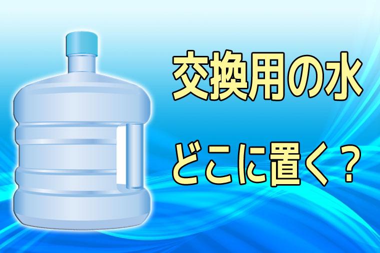 f:id:shoui-yokaku:20170722191426j:plain