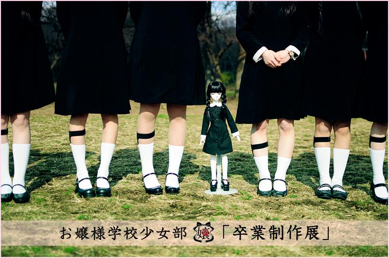 f:id:shoujo_yukai:20120322020644:image